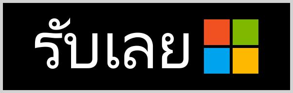 Thai badge